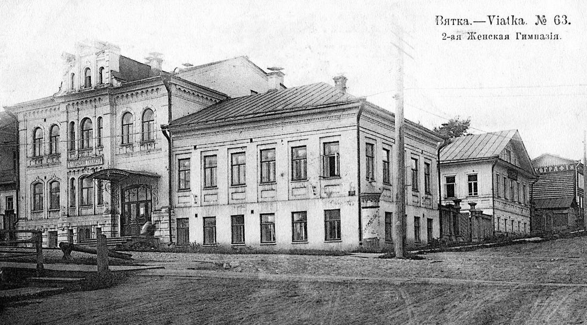 http://www.herzenlib.ru/almanac/images/num23_04_05_02.jpg