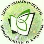 http://www.herzenlib.ru/bitrix/templates/ecology/images/logo.jpg