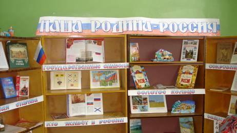 Проходной балл. оформление школьной библиотеки своими руками.