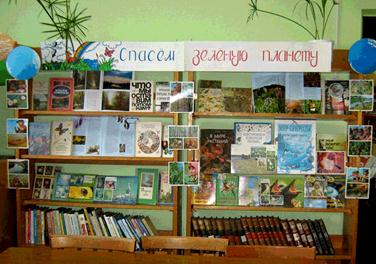 Картинки буклеты друзья природы