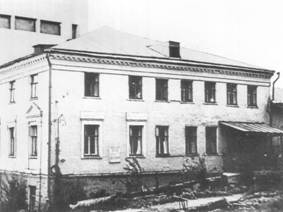 The house of P. G. Arshaulov