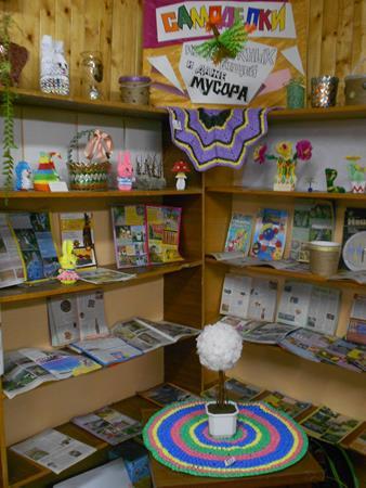 Сценарии для детской школьной площадки