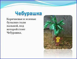 Фотосъемка форума