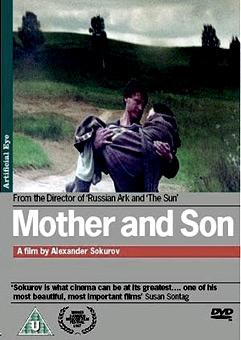 Фильм связи сына и матери фото 204-403