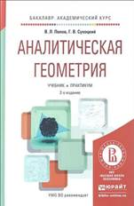 http://www.bookvoed.ru/files/1836/32/77/33/5.jpeg